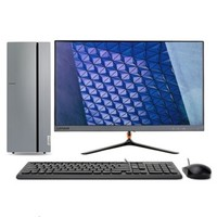 Lenovo 联想 23英寸  商务台式机电脑 Intel i7