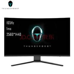 ThundeRobot 雷神 Q27H165 27英寸 VA显示器(2560×1440、165Hz、1500R、1ms)