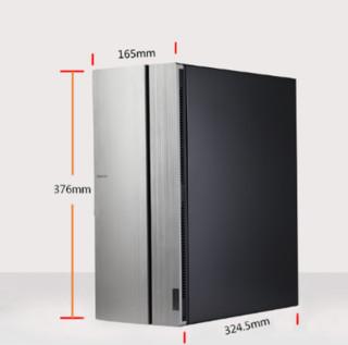 Lenovo 联想 家用台式机 (Intel i5、256GB SSD+2TB HDD、16G、独立3GB)