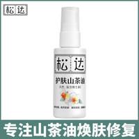 松达护肤山茶油50ml*2