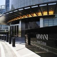迪拜阿瑪尼Armani酒店1晚兌換券(連住得黃金護照)