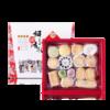 daoxiangcun 北京稻香村 糕点京八件中秋月饼礼盒 2300g