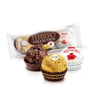 FERRERO ROCHER 费列罗 Collection系列 巧克力礼盒 48粒 *3件