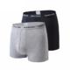 SCHIESSER 舒雅 35/11627T 男士中腰平角内裤 2条装 低至55.43元(需用券)