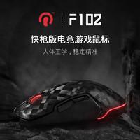 RANTOPAD 镭拓 F102 有线游戏鼠标