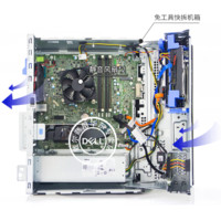 DELL 戴尔 台式机 (Intel i7、240GB/256GB SSD+1TB HDD、16G、GTX1650)