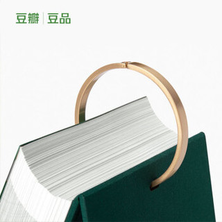 豆瓣电影日历2020森林绿套装版