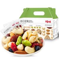京东PLUS会员:Be&Cheery 百草味 每日坚果 混合味 525g