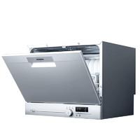 SIEMENS 西门子 SK23E810TI 台式洗碗机 (银色、6套、喷淋式)