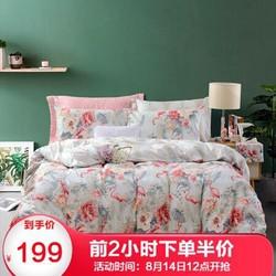 富安娜家纺 圣之花 床上四件套纯棉全棉印花套件床品套件双人床单被套 如歌 1.8m床