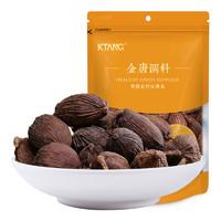 金唐KTANG 草果50g/袋装 厨房调味料 火锅增味 香料调味调料50g