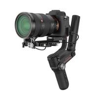 百亿补贴:ZHIYUN 智云 WEEBILL S 三轴相机稳定器 手持云台