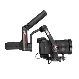 ZHIYUN 智云 WEEBILL S 标准版 手持云台 相机稳定器