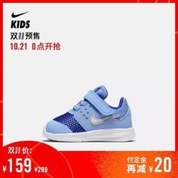21日:Nike 耐克官方NIKE DOWNSHIFTER 7 (TDV)婴童运动童鞋869971