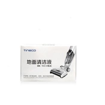 TINECO 添可 HF10E-01 无线地面清洗机 银色