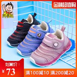 阿曼迪  毛毛虫童鞋女童儿童运动鞋子男童网鞋2019新款小童休闲鞋