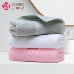 洁丽雅(grace)毛巾家纺 纯棉素色长绒棉柔软强吸水毛巾74*34cm 2条装 灰+绿 ,低至6.45/条