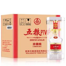 宜宾五粮液股份系列五粮PTVIP珍藏级 52度浓香型白酒 500ml*6瓶 箱装