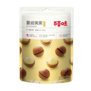 Be&Cheery 百草味 夏威夷果 100g