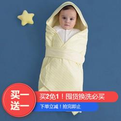 米乐鱼 新生儿抱被 黄色条纹