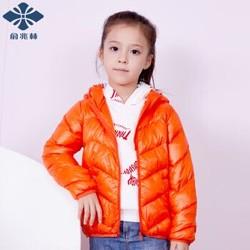 俞兆林儿童轻薄羽绒服男童秋冬季保暖上衣拉链中大童白鸭绒外套