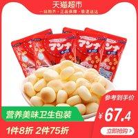 森永日本进口蒙奈小馒头42Gx4袋入口即化奶豆营养儿童饼干代餐 *2件