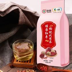 中粮中茶红枣桂圆枸杞茶