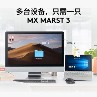 Logitech 罗技 MX Master 3 无线蓝牙鼠标
