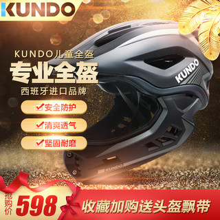 KUNDO 儿童平衡车头盔护具套装