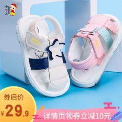 夏季凉鞋软底叫叫鞋公主鞋学步凉鞋婴儿鞋宝宝凉鞋 *3件