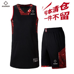 准者定制篮球服男DIY印字印号篮球服套装男 速干比赛篮球队服清仓