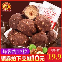 【好吃不腻】俄罗斯夹心巧克力250g