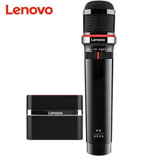 联想(Lenovo) UM20U 麦克风 无线U段K歌直播话筒 苹果安卓type-c数字版手机电脑声卡麦