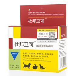 杜邦卫可宠物消毒剂粉5g*10包