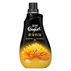 金纺 衣物护理剂法式花漾香氛精油护理液浓缩柔顺剂 非洗衣液 洛泽尔水仙1L