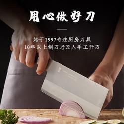拓牌刀具小黑将菜刀锋利酒店厨师专用切片刀 日本VG10切菜刀万向