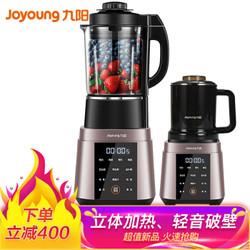 Joyoung 九阳 L18-Y928S 破壁机