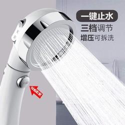 千家树洗澡增压花洒喷头淋浴家用通用莲蓬头软管套装手持水龙头