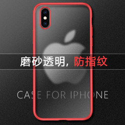 色虎 苹果X手机壳