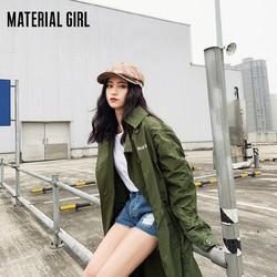 Material Girl中长款休闲风衣女2019秋季新款时尚复古大衣外套潮