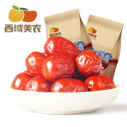 新疆小魅枣  500g
