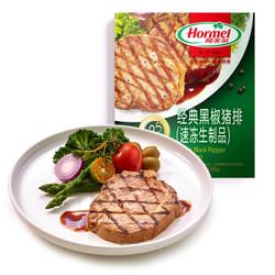 限上海:Hormel 荷美尔 经典黑椒猪排 100g