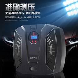 途虎定制 便携式车载充气泵 TH-508