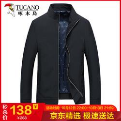 啄木鸟(TUCANO)夹克男2019年秋季新品时尚立领商务休闲外套茄克男装 黑色 XL