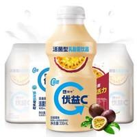 限上海山东:蒙牛 优益C 百香果 活菌型乳酸菌饮品 330ml*4瓶