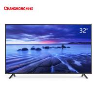 10点开始:CHANGHONG 长虹 32M1 32英寸 液晶电视