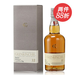 格兰昆奇(Glenkinchie)单一麦芽威士忌 原装进口洋酒 700ml 12年700ml *2件