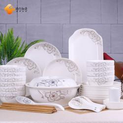 景德镇骨瓷餐具套装 55头配品锅