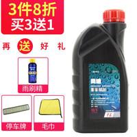 奥迪AUDI原厂机油润滑油5W-40 A1/A3/A4L/A6L全系汽柴油机通用 1升装 单桶 *3件