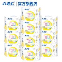 ABC 迷你亲柔立围 日用轻透薄卫生巾 190mm 10包 共80片